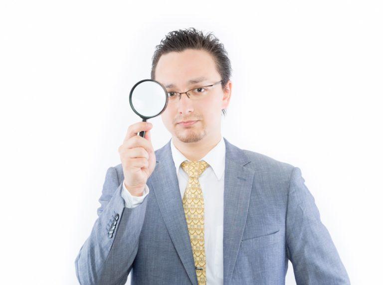 Googleマイビジネスの監視